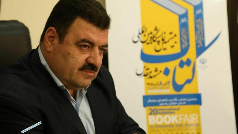 شروع ثبت نام ناشران برای حضور در بیستمین نمایشگاه بین المللی کتاب مشهد