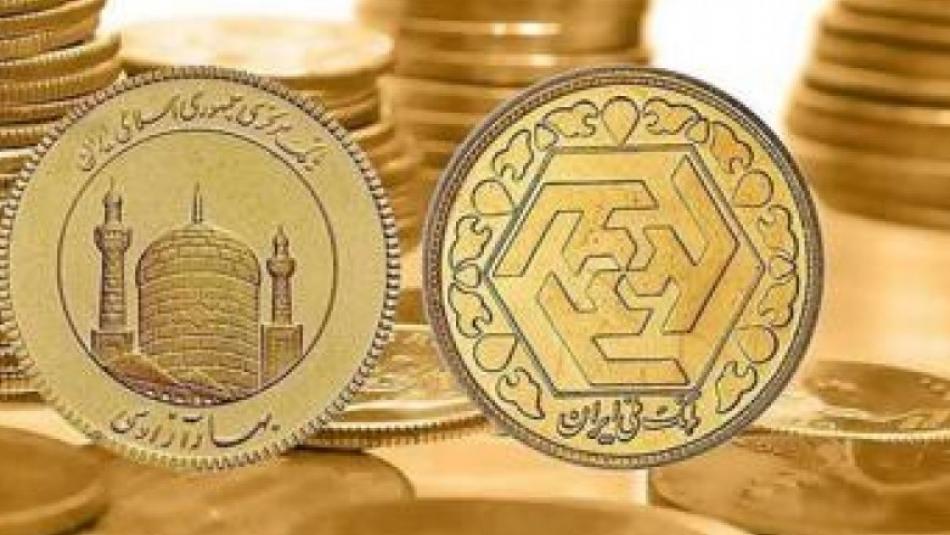 قیمت سکه و طلا در ۹ مرداد