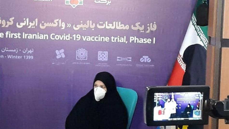 آخرین خبر از وضعیت نمونههای انسانی واکسن کرونای ایرانی