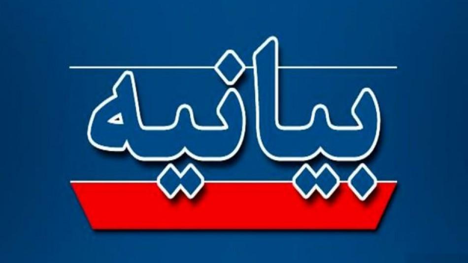بیانیه ۴ تشکل پزشکی و اساتید دانشگاه علوم پزشکی مشهد در حمایت از منع خرید واکسن غیر مطمئن