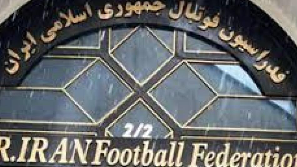 انتخابات فدراسیون فوتبال به دور دوم کشیده شد