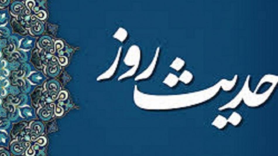 نفس زکیه در کلام امام باقر (ع)