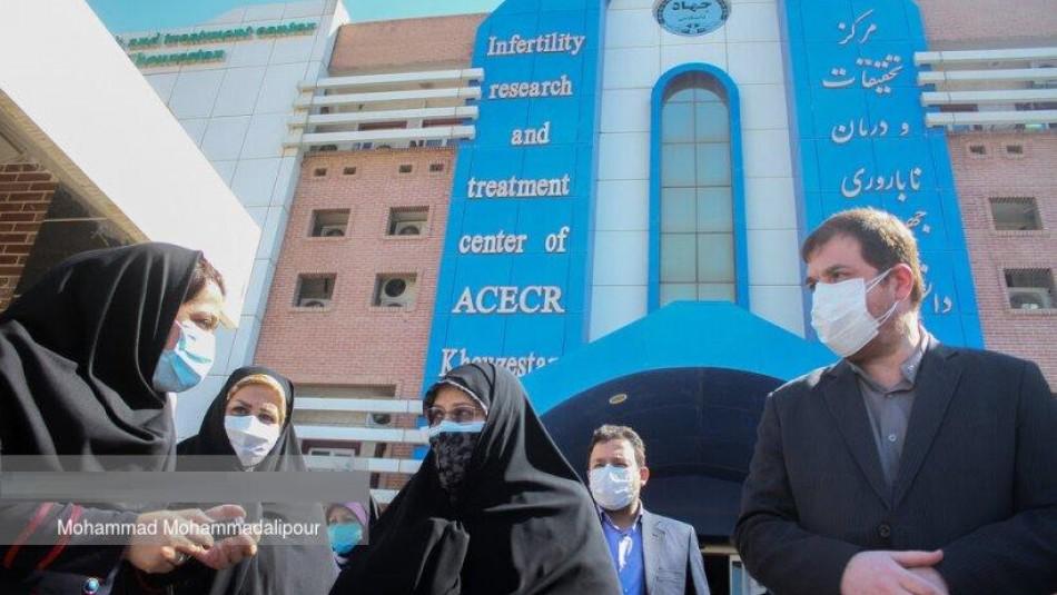 معاون رئیسجمهور در امور زنان از مرکز درمان ناباروری جهاد دانشگاهی خوزستان بازدید کرد